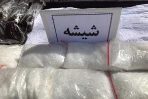 حمل مواد مخدر